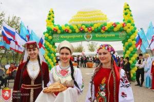 Обычаи и традиции народов Крыма