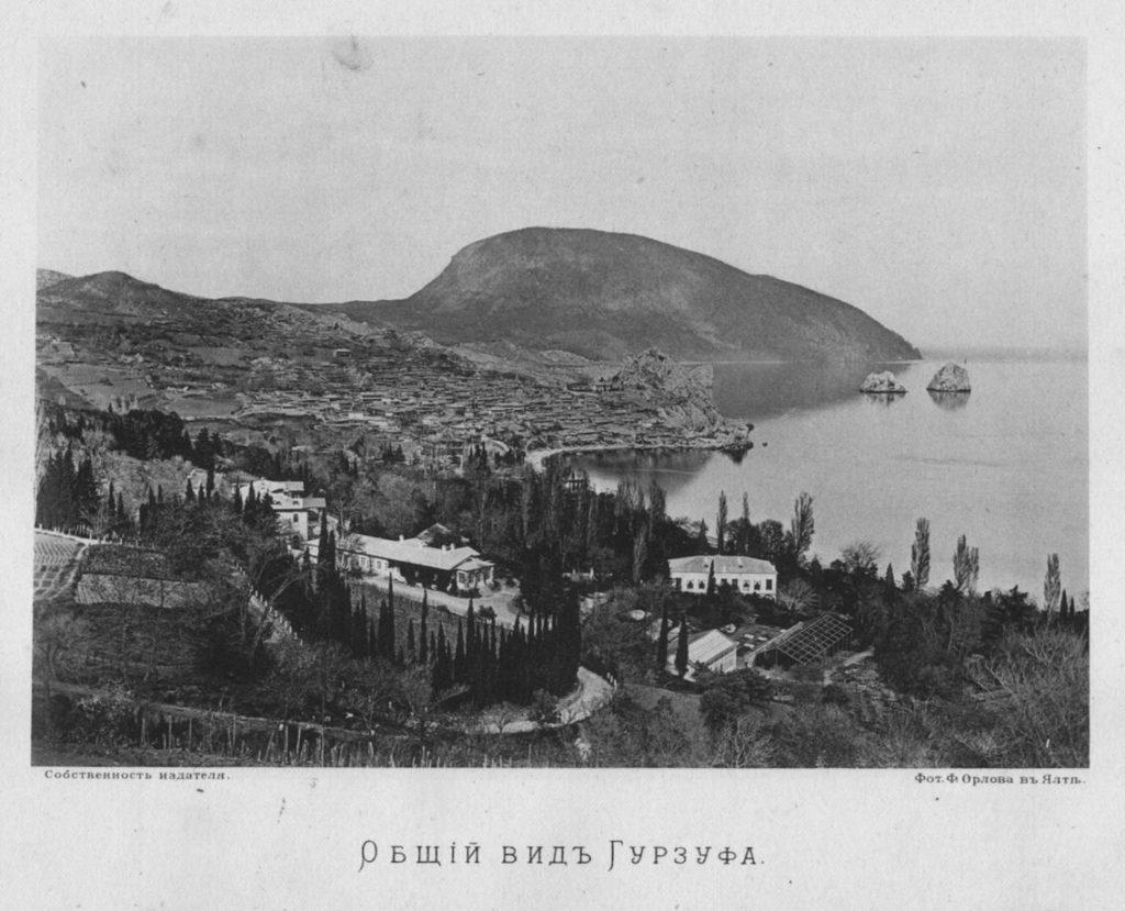 Старые фото Крыма. Кrim100.ru