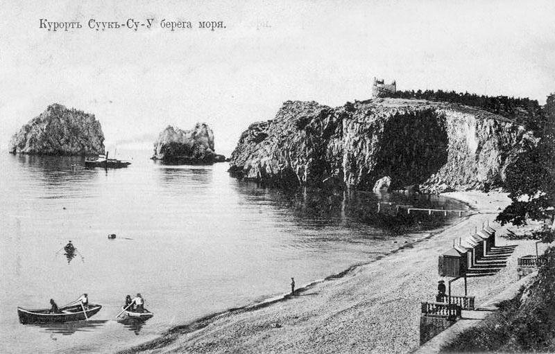 Старые фото Крыма